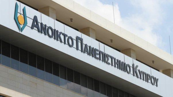 Τα πανεπιστήμια της Κύπρου προσαρμόζουν τη λειτουργία τους στις ανάγκες της εξ αποστάσεως εκπαίδευσης