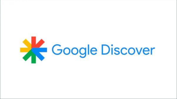 Ο ισπανικός οργανισμός CEDRO υποβάλλει καταγγελία κατά της Google για κατάχρηση δεσπόζουσας θέσης