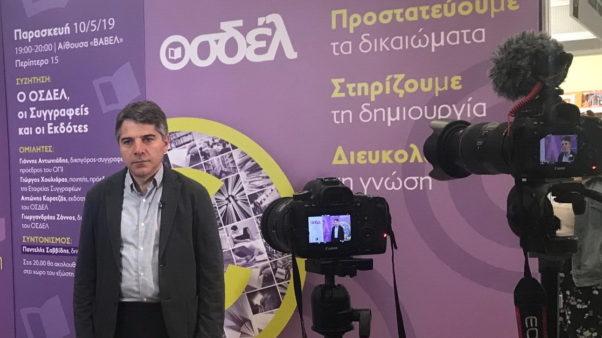 Συνέντευξη του Γιωργανδρέα Ζάννου στον Βασίλη Καλαμαρά / Enetpress